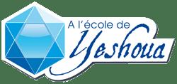 À l'école de Yéshoua