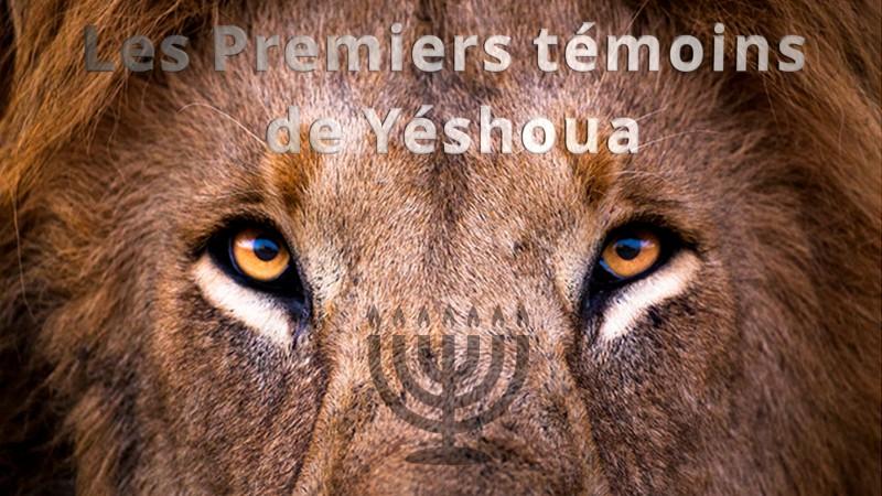 Les premiers témoins de Yéshoua – Genève