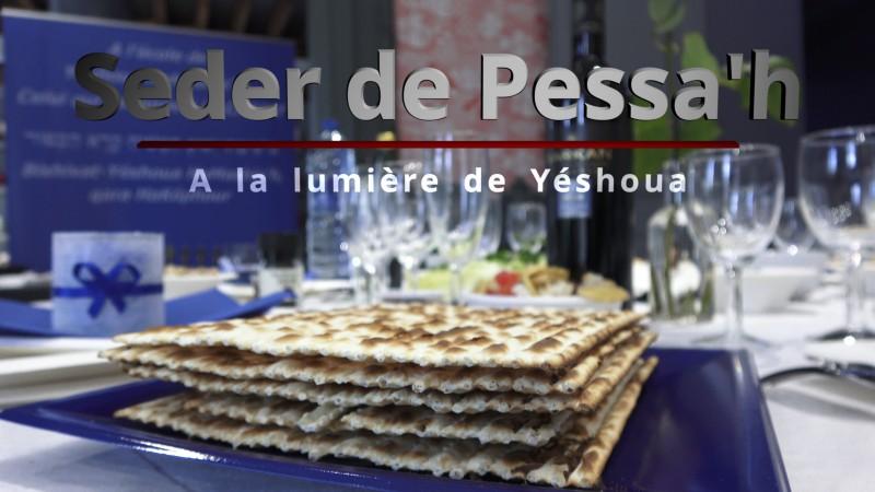 Seder de Pessa'h 2019 – Nantes